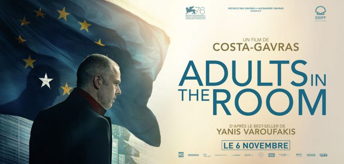 Adults in the Room - full movie online - tainiomania - greek subs gamato